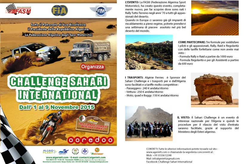 Challenge Sahari International 2015