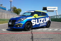 Una Suzuki Swift per il CIV