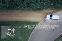 JLR, Guida autonoma off-road