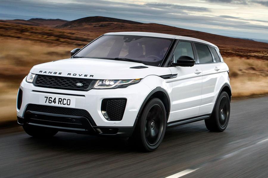 Jaguar Land Rover, arriva Jump