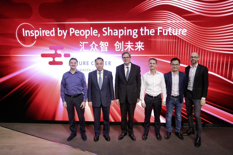 Volkswagen e il Future Center Asia di Pechino