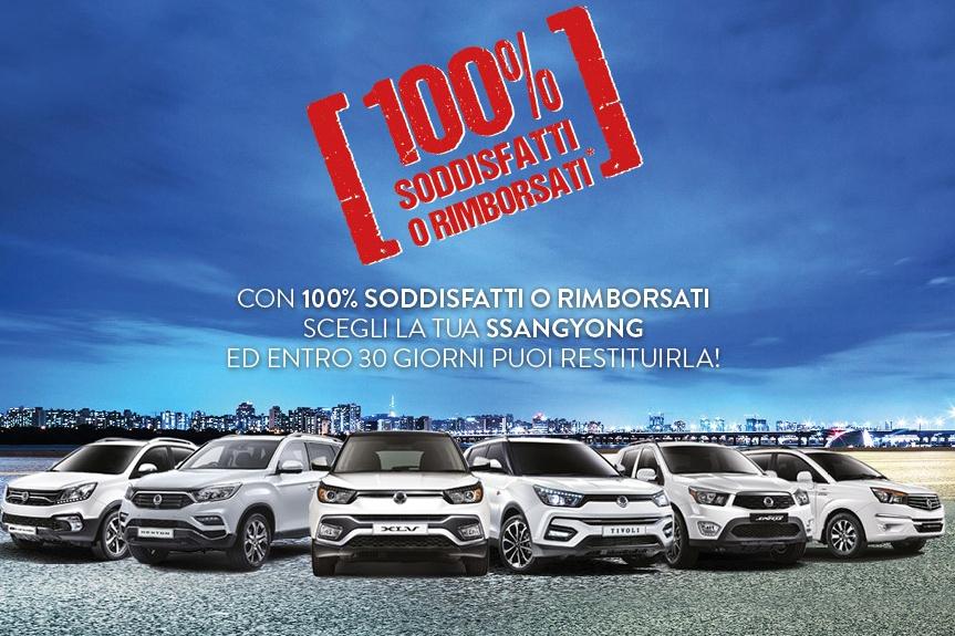 """""""100% soddisfatti o rimborsati"""": la sfida di SsangYong al mercato italiano"""