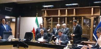 Accordo PSA in Iran