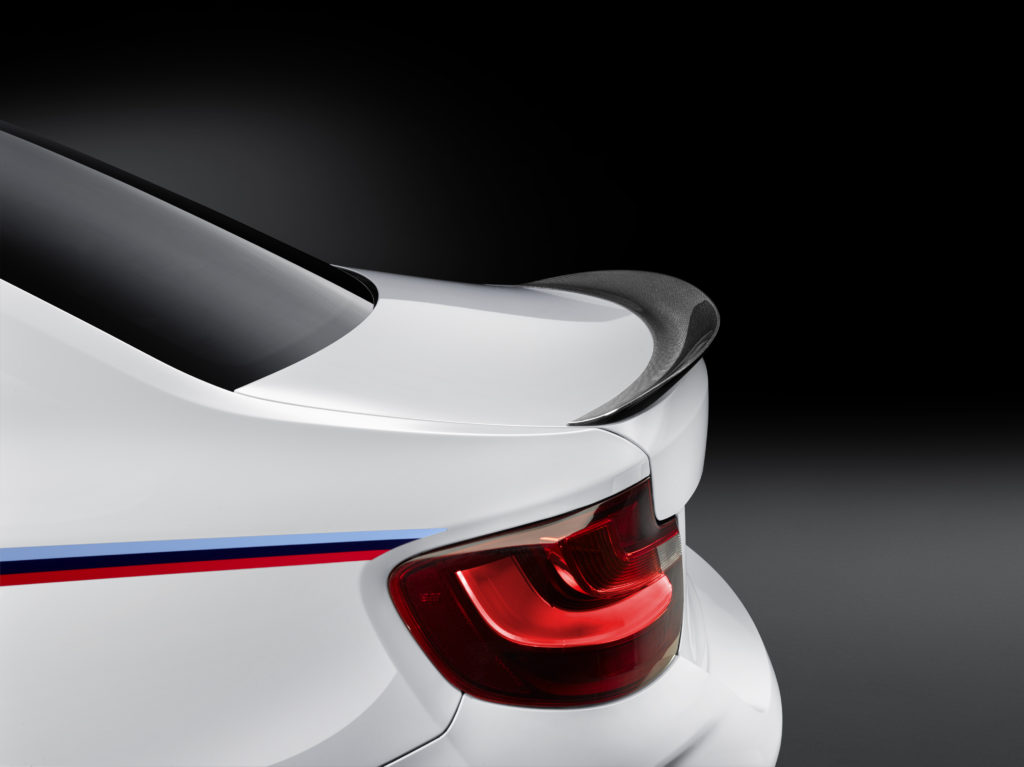 P90203614_highRes_bmw-m2-coup-with-bmw