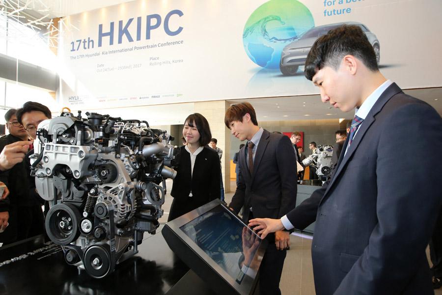 Hyundai-Smart-Stream