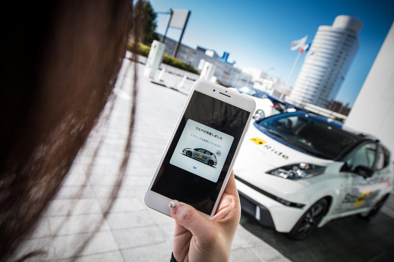 Nissan and DeNA