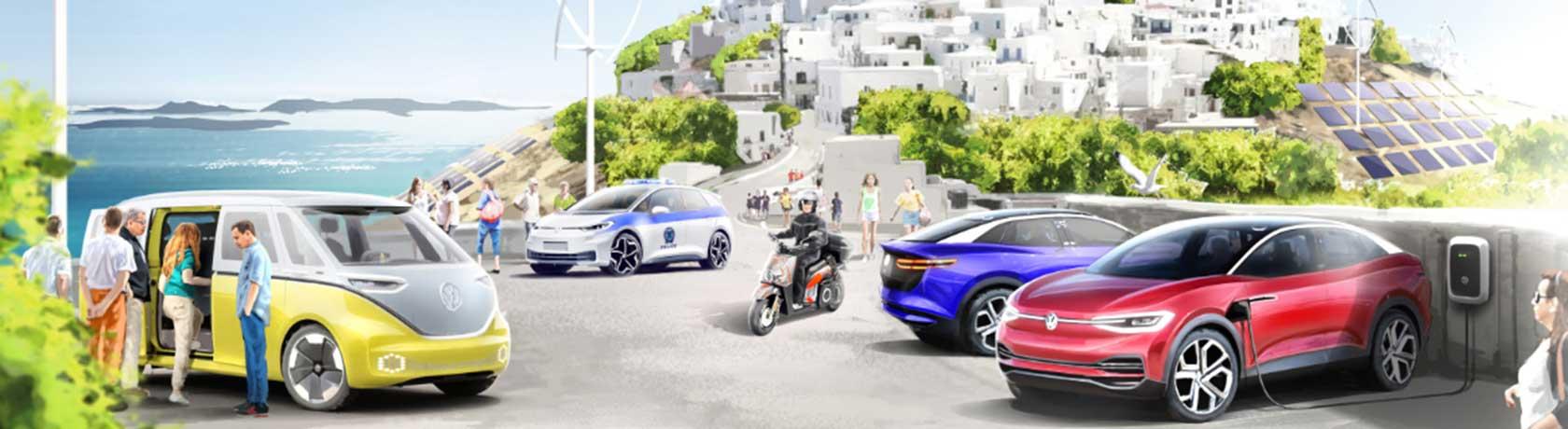 Volkswagen e Stampalia